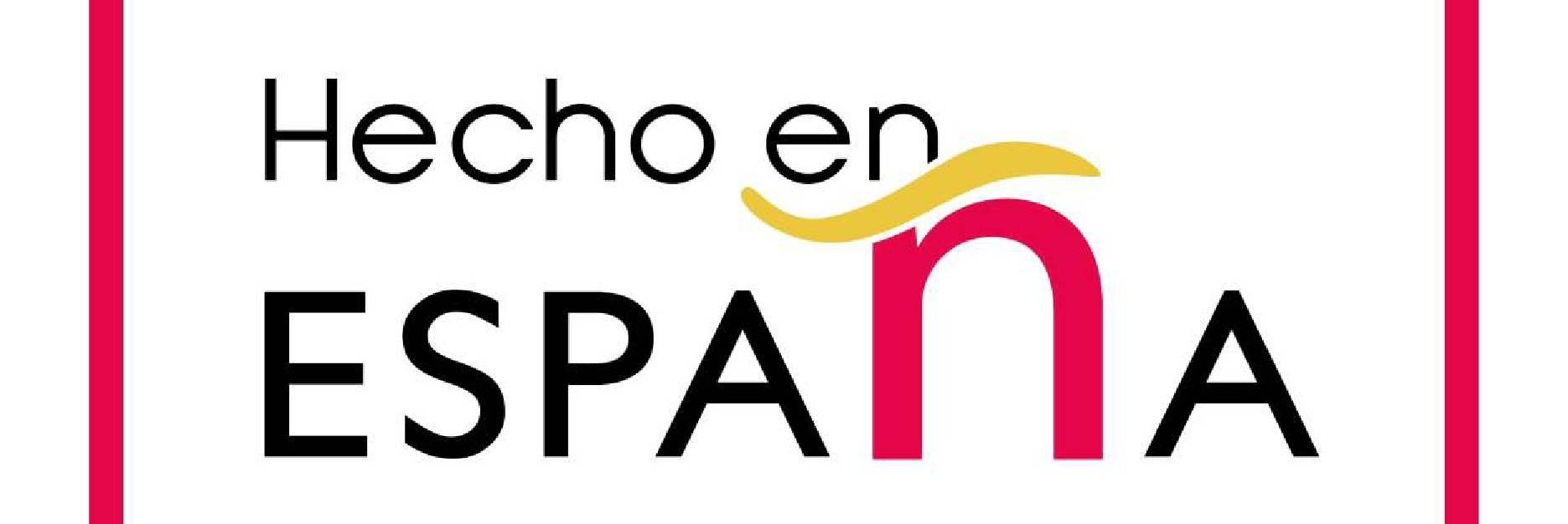 """El comercio turolense promociona los productos de calidad """"Hechos en España"""""""
